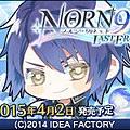 bn180_akito