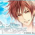 banner_180x150_moshikami_ch02