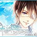 banner_180x150_moshikami_ch05