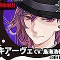criminale_180x150_04