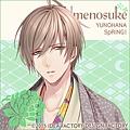 icon12_umenosuke_s
