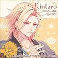 twi_kintaro