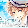 banner_180x150_moshikami_ch04