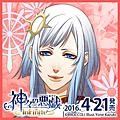 icon_akira_400