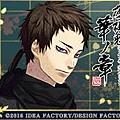 officialbanner22_yamazaki
