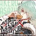 banner_m05_takeru