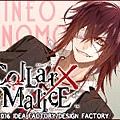 banner_m04_mineo
