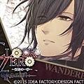 banner_wanderer