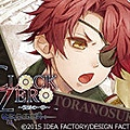 banner_toranosuke