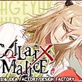 banner_m06_kageyuki