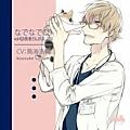 45ac4eb3b9eb232a4a1eaaa9d11034c9--rihito-takarai-hot-anime