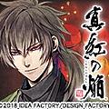 180_150_sasuke