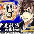 banner_180_150_masamune