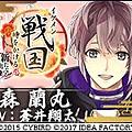 banner_180_150_ranmaru