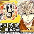 banner_180_150_ieyasu