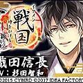 banner_180_150_nobunaga
