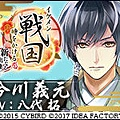 banner_180_150_yoshimoto