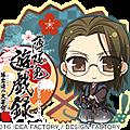 banner_sannan_m.png