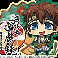 banner_nagakura_m.png