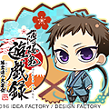 banner_yamazaki_m.png