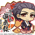banner_sakamoto_m.png