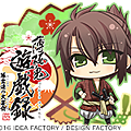 banner_okita_m.png