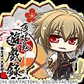 banner_kazama_m.png