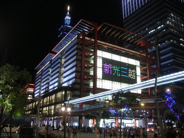 時尚.台北2.jpg