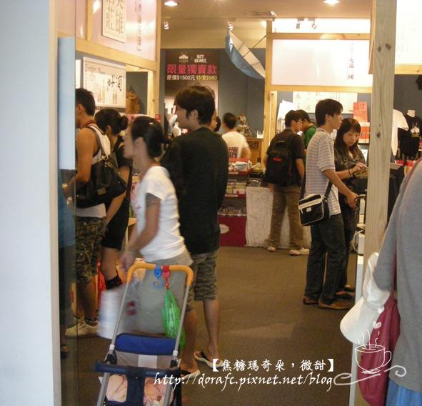 三國特展商店2.jpg