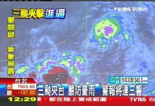 颱風圖片1.jpg