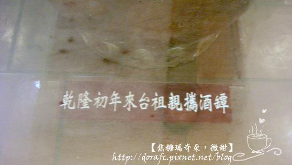 DSCN2691-1.jpg