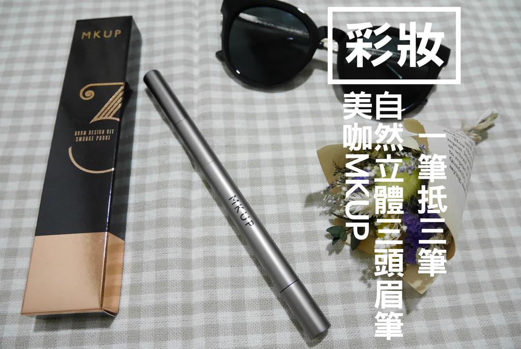 P1010216_副本.jpg