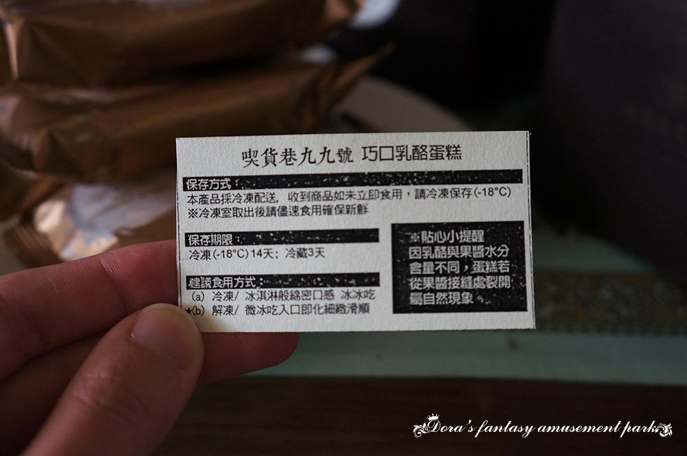 DSC00463.JPG