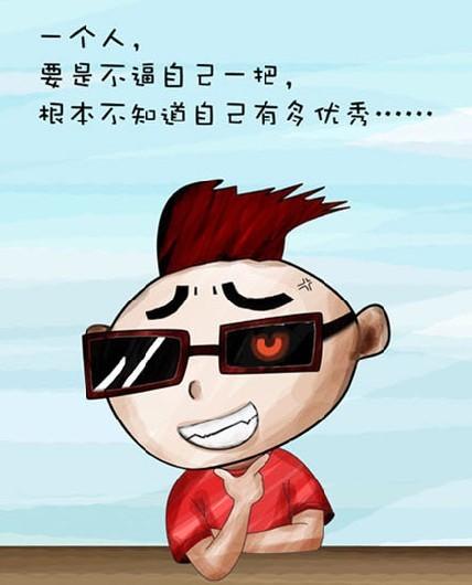 image019.jpg@01CC7E05.F13D6290