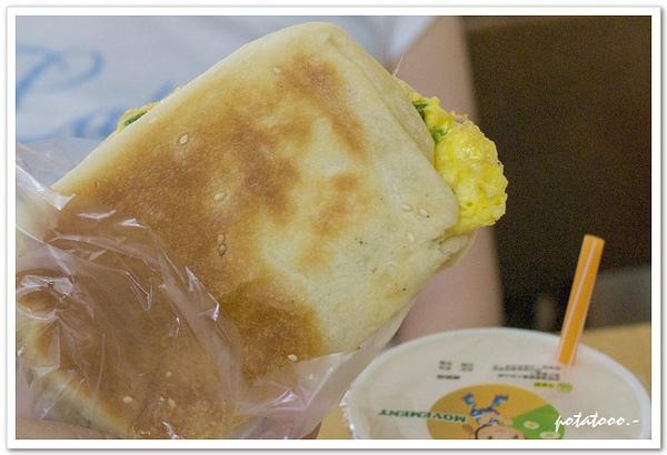 熊記燒餅4.jpg