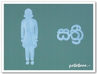 斯里蘭卡4.jpg
