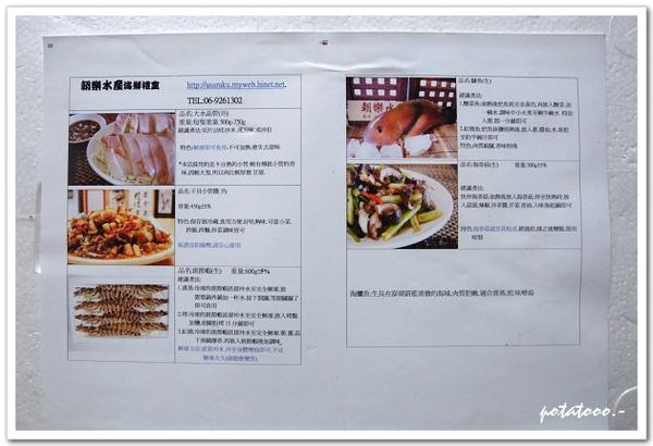 淡菜4.jpg