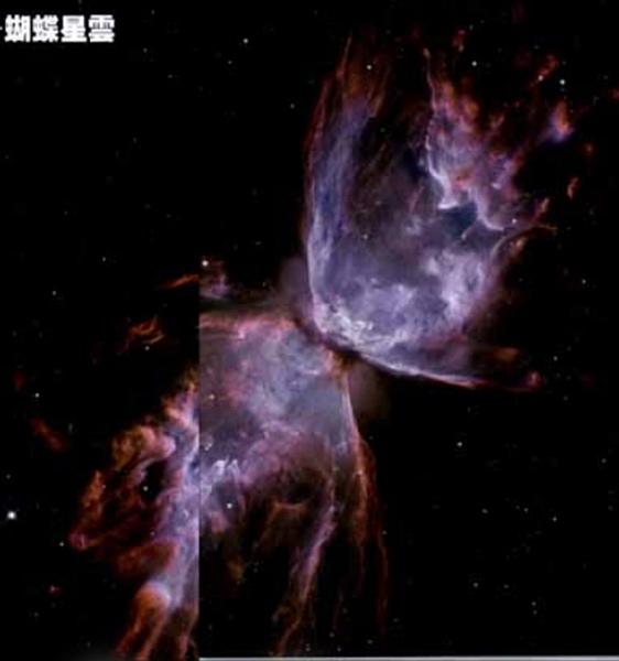星雲3.JPG