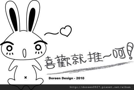 2010-邦尼兔-推推圖.jpg