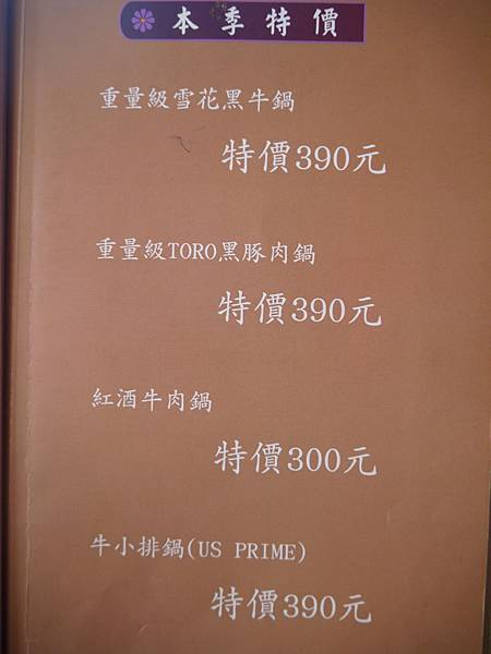P1200568.JPG