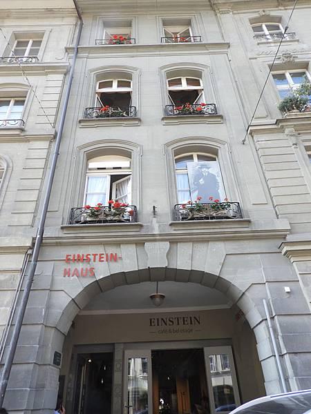 9-愛因斯坦曾在伯恩住過一段一時間,老城區中的故居.JPG