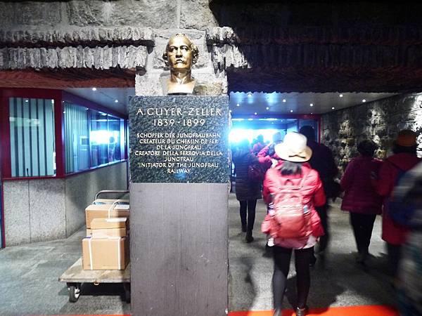 16- 終於來到世界屋脊之稱的少女峰歐洲海拔最高的火車站.JPG