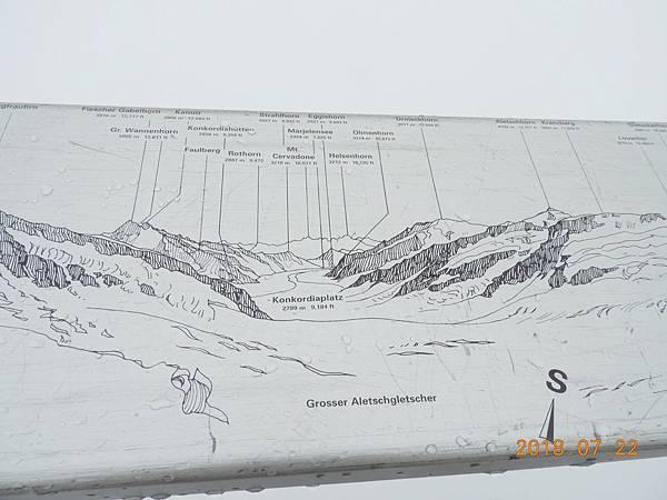 46-2 少女峰為瑞士第一高峰 4158公尺,也是瑞士阿爾卑斯山的主峰.JPG