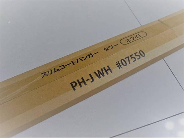 P1190245.JPG