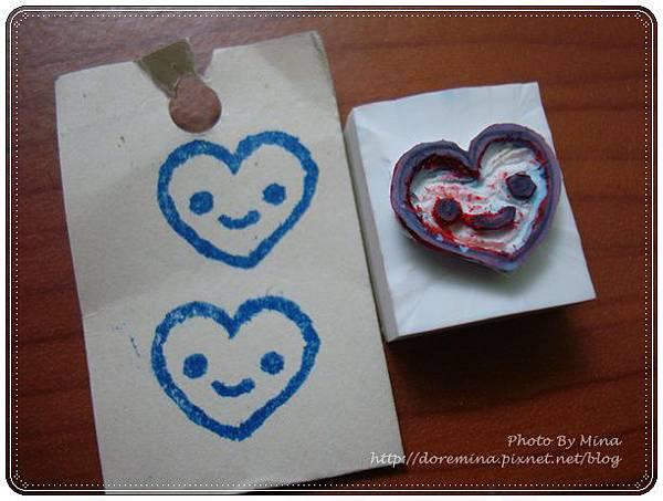 2.微笑愛心