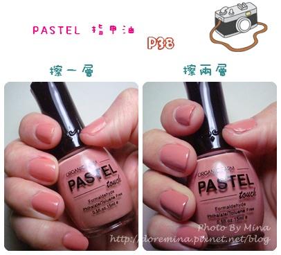 PASTEL_P38