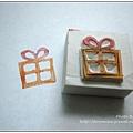 7.小禮物