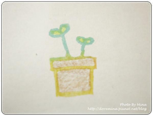 10.盆栽