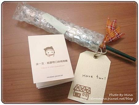 紙膠帶棉棉糖-No.26 編織ㄧ個冬天的暖意