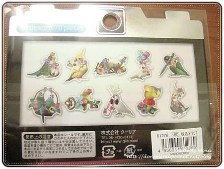 日本進口 Qlia 相機貼紙包 鸚哥鳥 70枚入